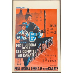WRATH OF THE SWORD (MISS JUDOKA)