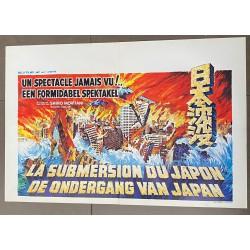 SUBERMERSION OF JAPAN (JAPAN SINKS)