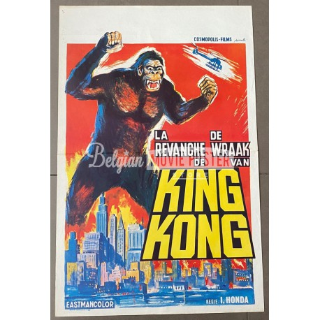KING KONG ESCAPES (REVENGE OF KING KONG)