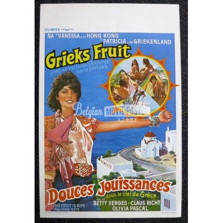 FRUIT IS RIPE ( GRIECHISCHE FEIGEN)