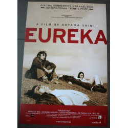 EUREKA ( YURIKA )